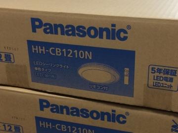 hh-cb1210n.jpg