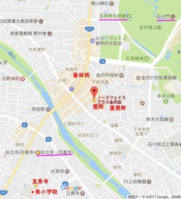 金沢地図3