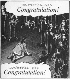 congratulation-268x300[1]