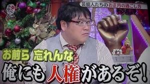 takeyama-j[1]