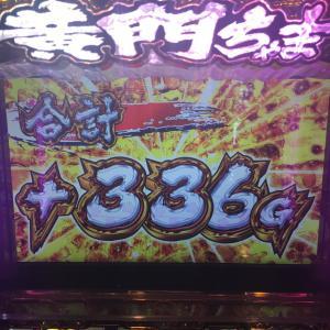 fc2blog_20170317024402f8d.jpg