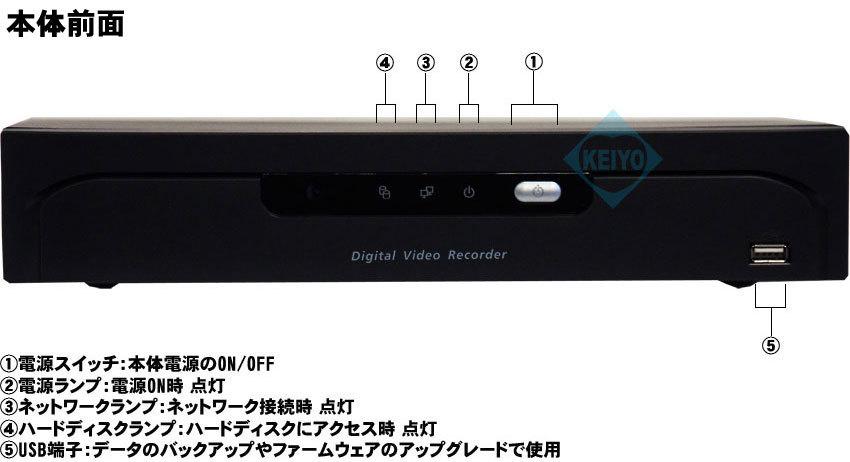 kdr-1000-2.jpg