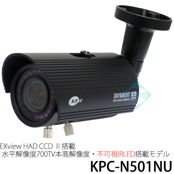 kpc-n501nu.jpg