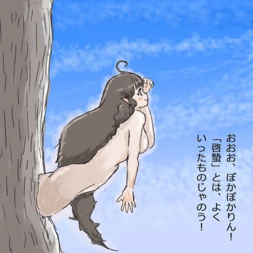 スプリング・ガーリシュ・ワーム