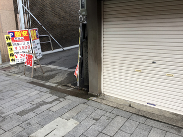 sakumaie02.jpg
