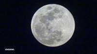 17312-moon3.jpg