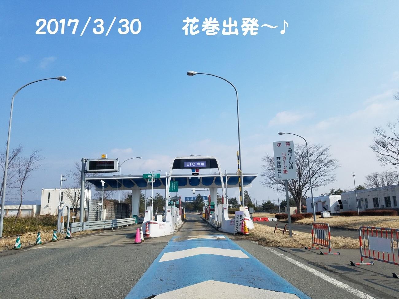 20170330_082504.jpg