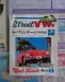 Street VWs vol111
