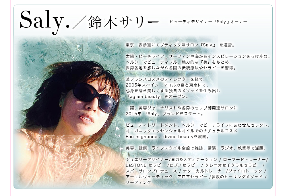 saly_003_lp07.jpg