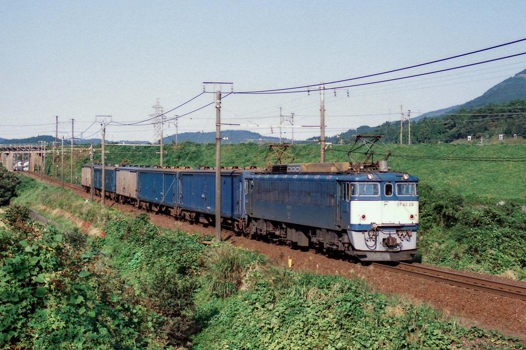 6229_19861005c_n36y.jpg