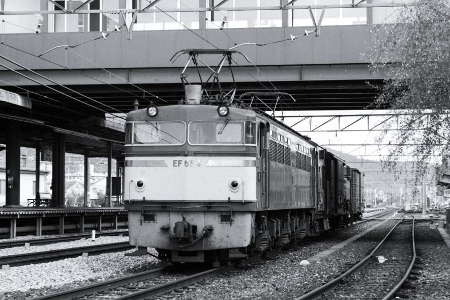 650004_19861011_4161.jpg