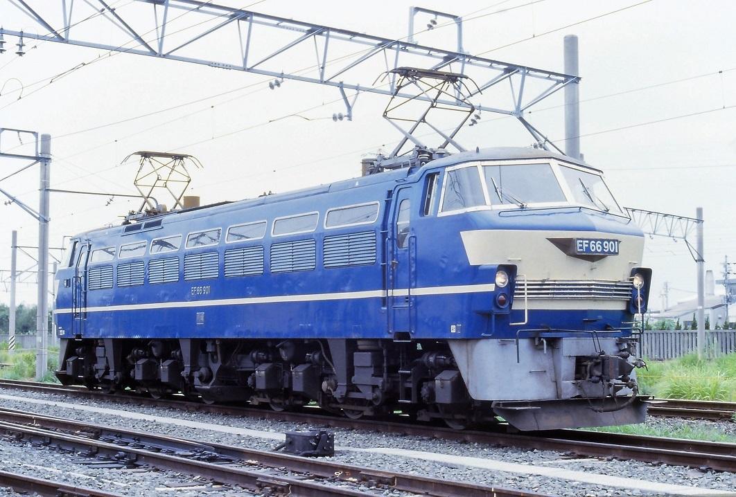 6691_198408p_0081y.jpg