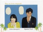 Tonariyamaguchipostcards