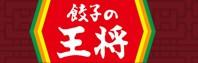 餃子の王将 越谷駅東口店 25日オープン
