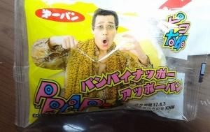 第一パン PPAP パンパイナッポー アッポーパン