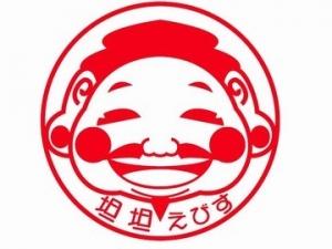 坦々麺専門店 坦坦えびす@小山