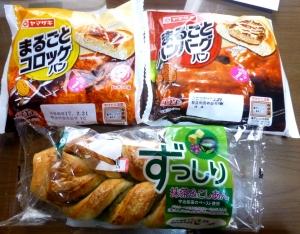 ヤマザキ パスコ パン