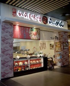 新潟からし味噌らーめんちゃーしゅうや武蔵 イオンモール新小松店