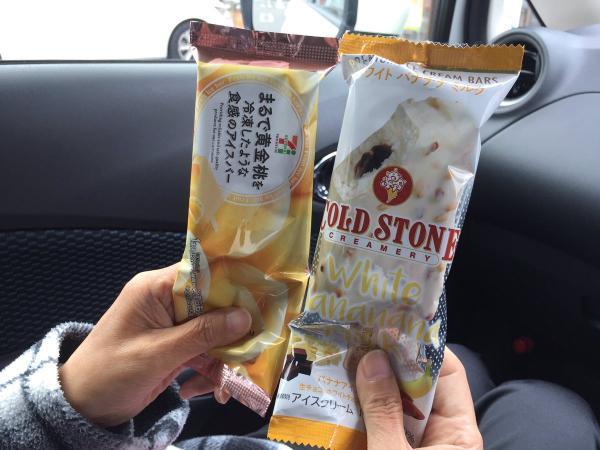 氷菓_convert_20170323204449
