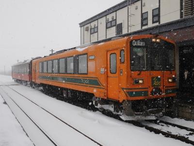 津軽鉄道 金木駅