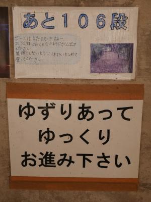 三江線 宇都井駅