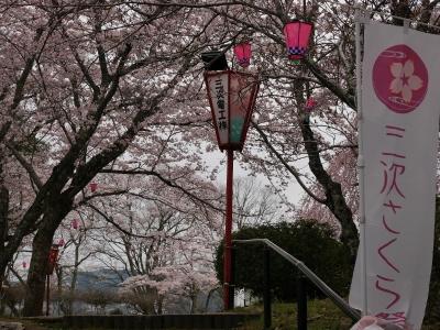 尾関山公園