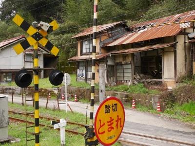 三江線 石見川本