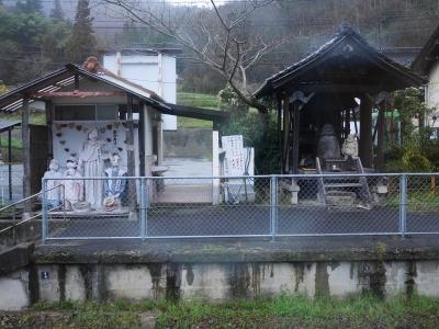 福塩線 備後矢野駅