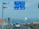 P1380189_LI.jpg