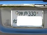 P1450844_LI.jpg