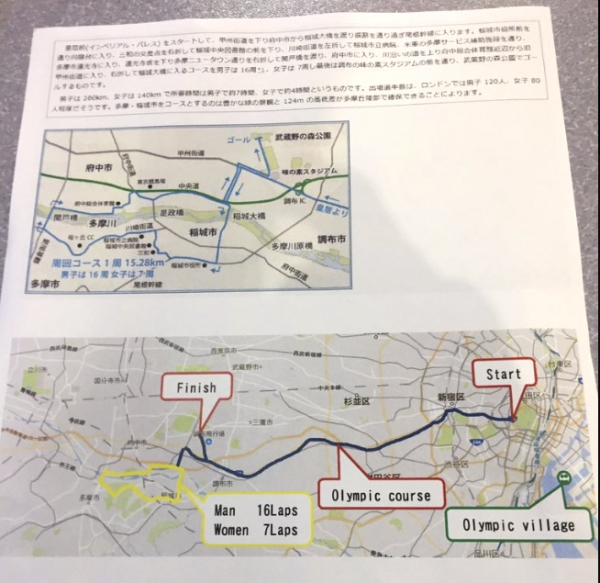 map170221.jpg
