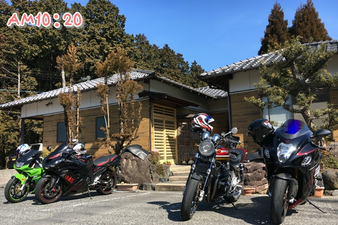 写真 2017-03-12 10 24 20
