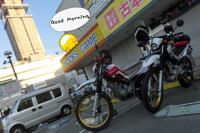 CIMG7353.jpg