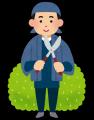 job_niwashi_uekisyokunin[1]