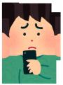 smartphone_man_komari[1]