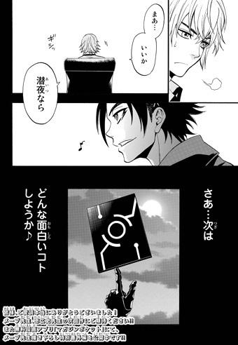 akumagame-17030804.jpg