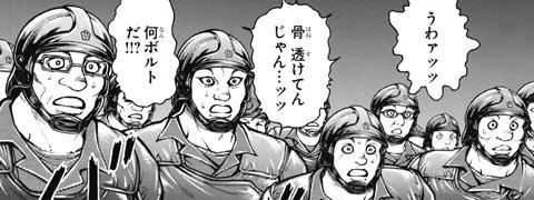 bakidou146-17022306.jpg