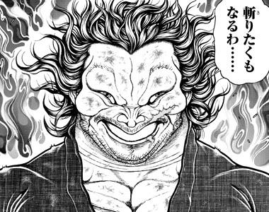 bakidou147-17030202.jpg
