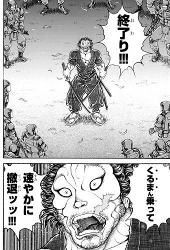 bakidou153-17041305.jpg