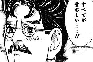 ゴールデンカムイ108話ネタバレ
