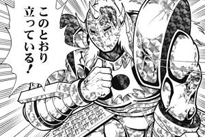 キン肉マン204話ネタバレ感想