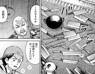 higanjima_48nichigo113-17032703.jpg