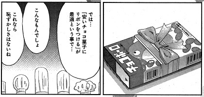 himoutoumaru186-16020904.jpg