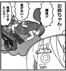 himoutoumaru194-17041305.jpg