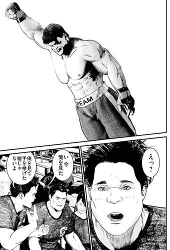 kenkakagyou-17050503.jpg