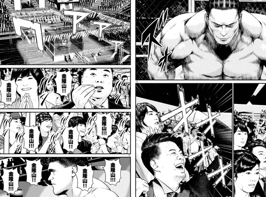 kenkakagyou75-17041002.jpg