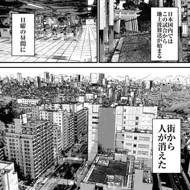 kenkakagyou75-17041011.jpg