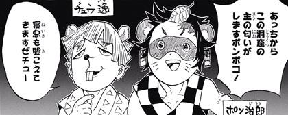 kimetsunoyaiba55-170302702.jpg