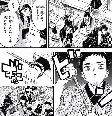 kimetsunoyaiba55-170302708.jpg