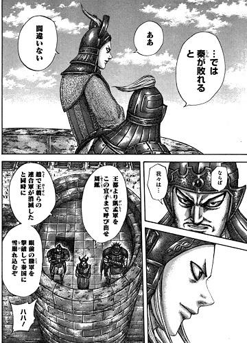 kingdom513-16041305.jpg
